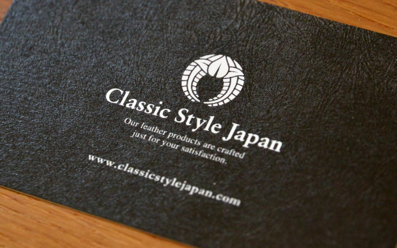 Classic Style Japan様ブランディング